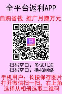 领券app二维码