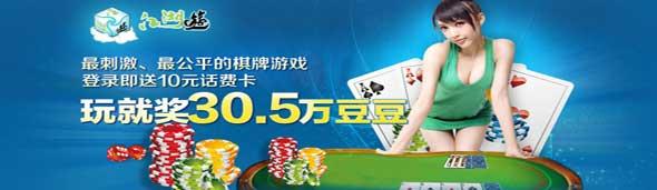 【江湖游】免费试玩奖励30.5万豆豆