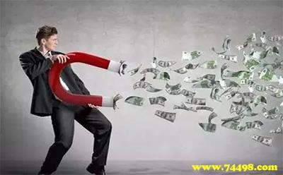 赚钱的本领,有时间学点网上赚钱本领吧