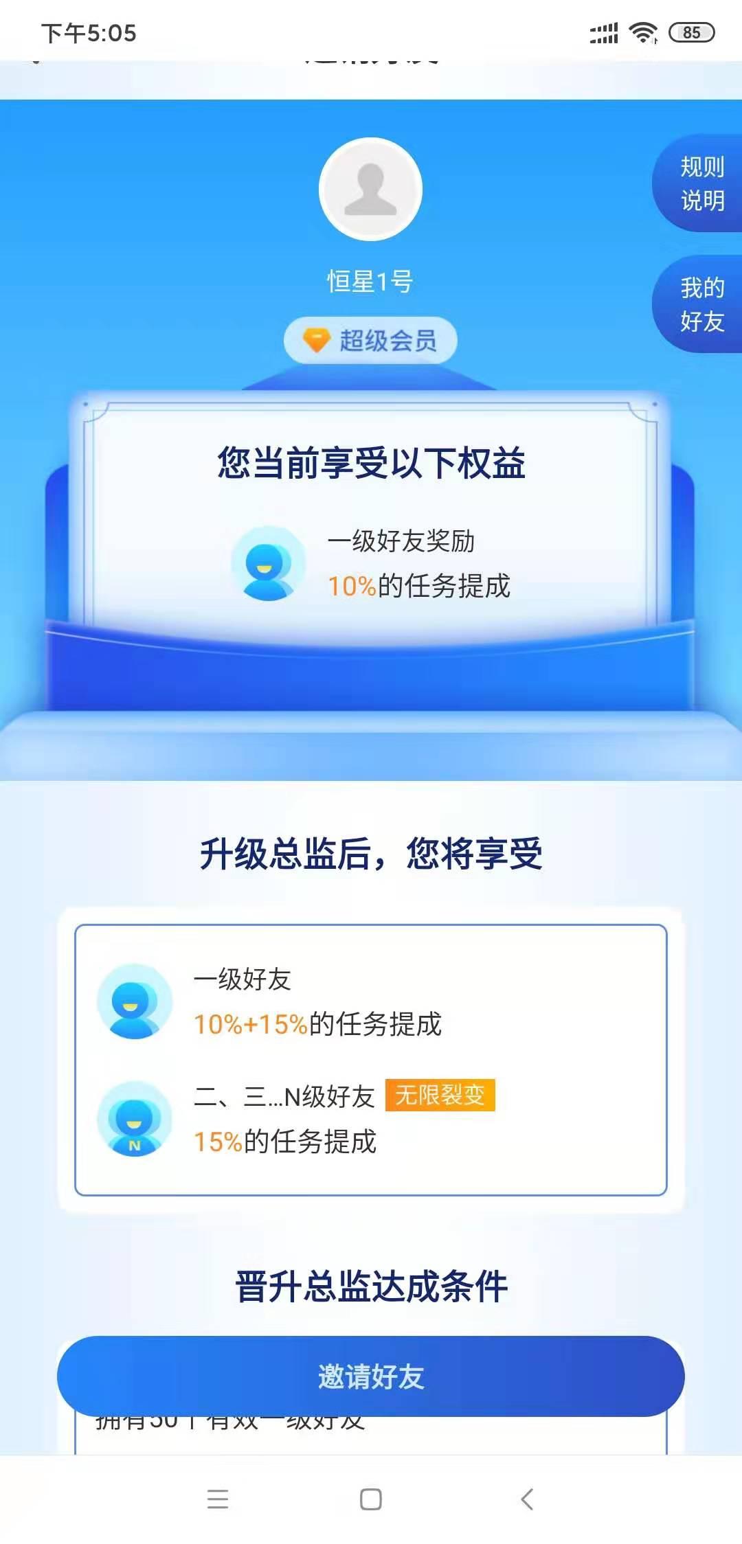 网络推广赚钱.jpg