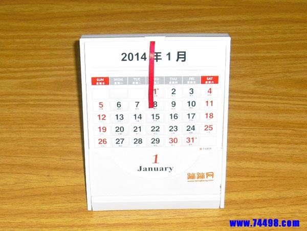 蹦蹦网新年礼物精美台历-摆放后的画面