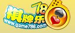 玩棋牌乐786奖23万豆+1400经验值